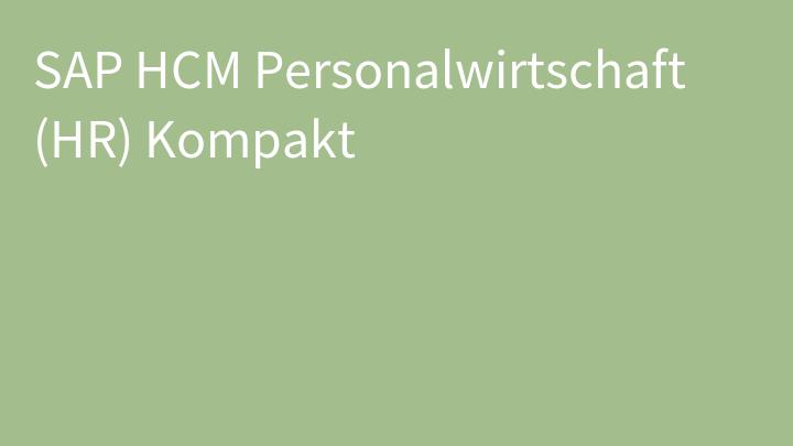 SAP HCM Personalwirtschaft (HR) Kompakt