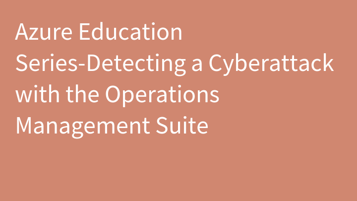 Azure Education Series-Detecting a Cyberattack with the Operations Management Suite