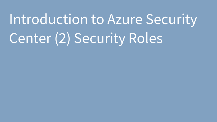 Introduction to Azure Security Center (2) Security Roles