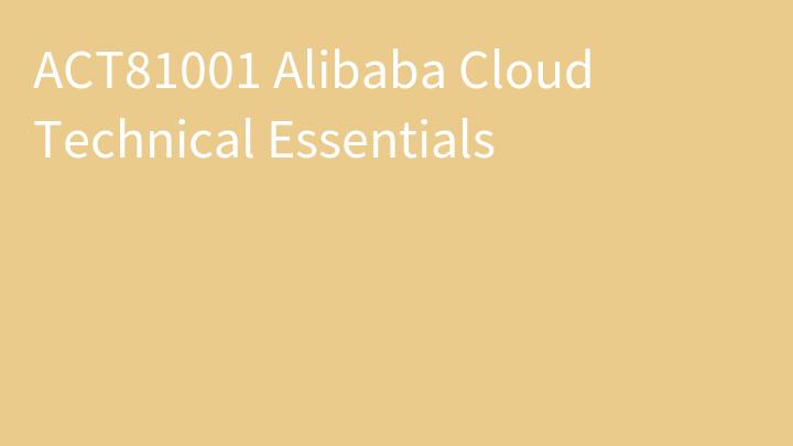 ACT81001 Alibaba Cloud Technical Essentials